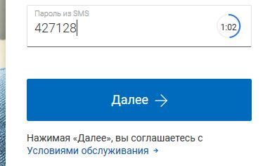 кредит на карту онлайн срочно не выходя из дома без отказа украина под 0