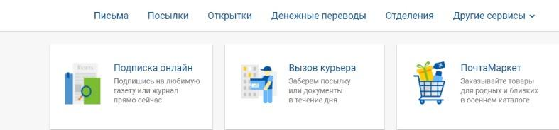 www pochtabank ru mas информация по кредиту калькулятор кредит народный