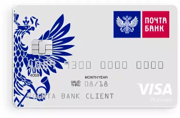 почта банк кредит пенсионерам карта